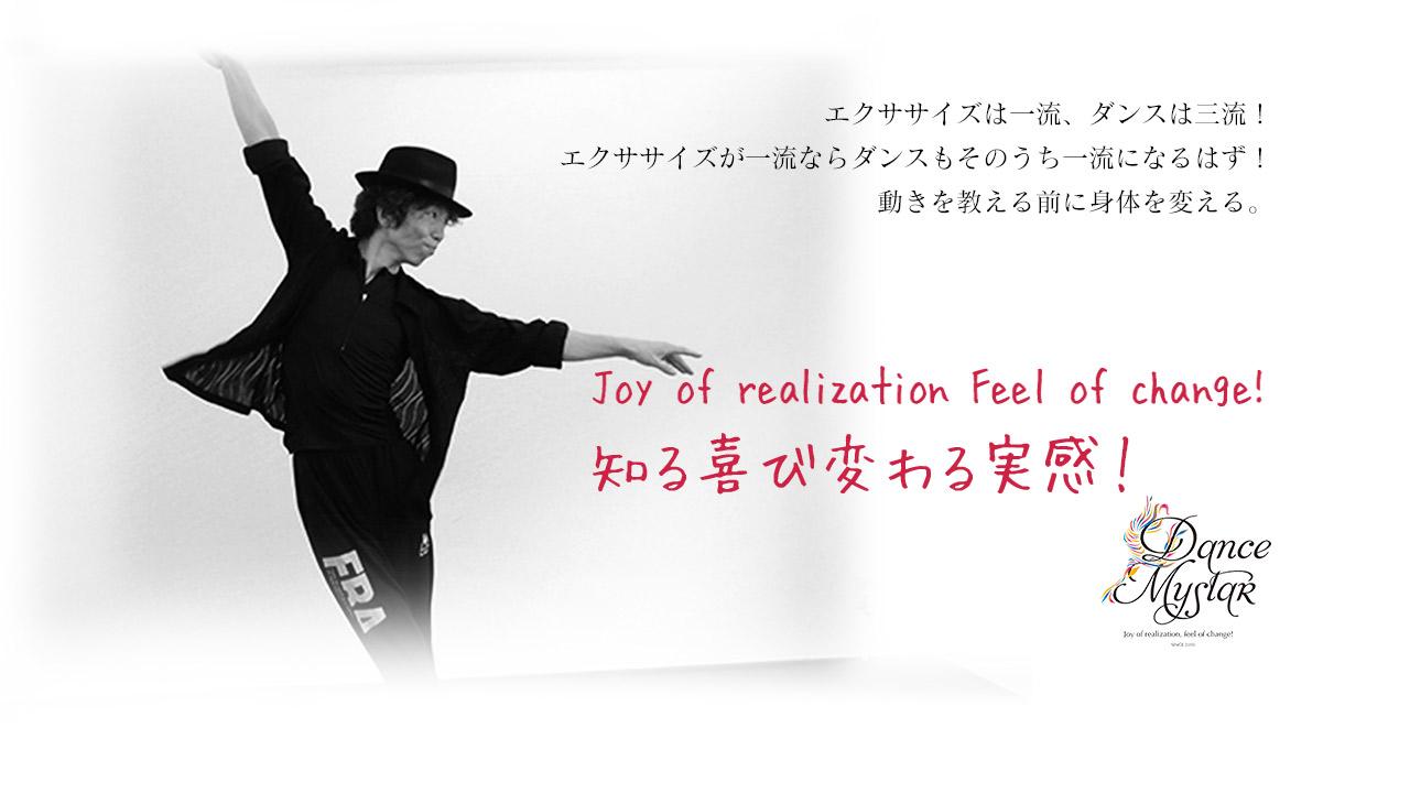 スタッフ 横浜市都筑区のバレエ教室・バレエスクールならスタジオ ダンスマイスター Dance Mystar